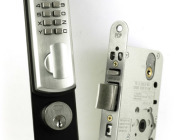 Digital 3572 Key Override Code Lock Out